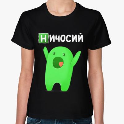 Женская футболка Ничосий