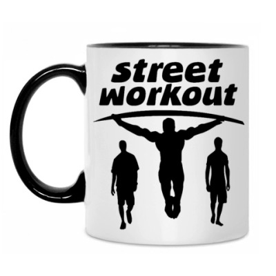 Кружка Street Workout