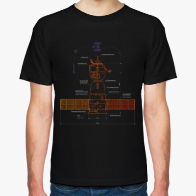 Футболка Космический корабль Союз