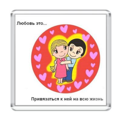 love is любовь это картинки