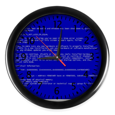 Настенные часы Синий экран смерти