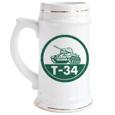 Пивная кружка Танк Т-34
