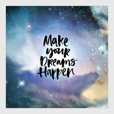 Постер Make your dreams happen