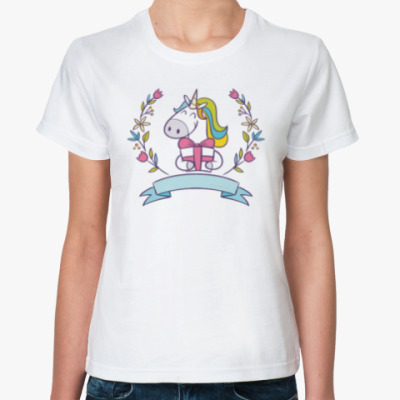 Классическая футболка Present Unicorn