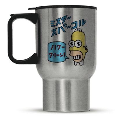 Кружка-термос Симпсоны: Японский Гомер