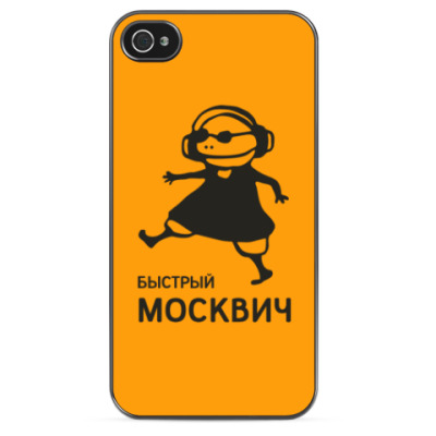 Чехол для iPhone 'Москвич'