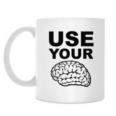 Кружка Use your brain
