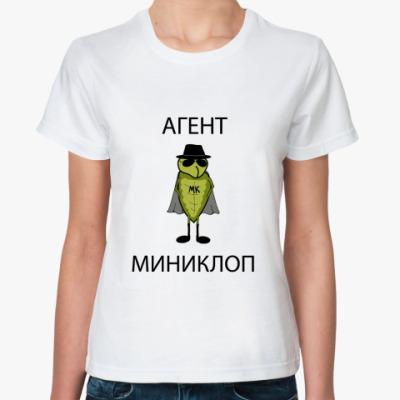 Классическая футболка  Миниклоп