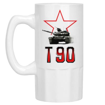 Пивная кружка Танк Т-90