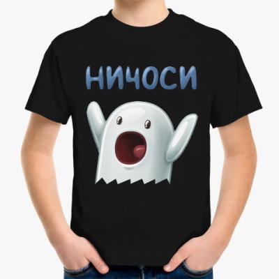 Детская футболка Ничоси