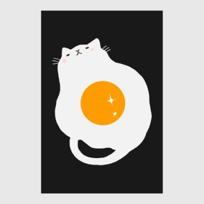 Постер Кот-яичница
