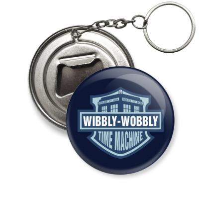 Брелок-открывашка Wibbly-Wobbly - Time Machine