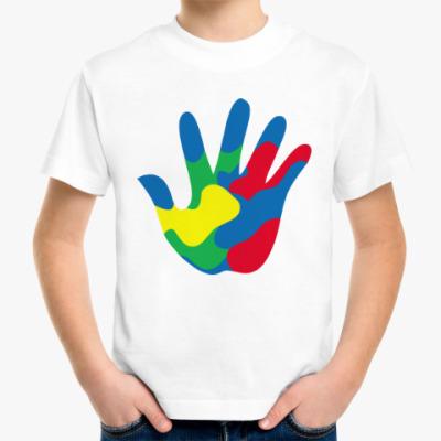 Детская футболка Отпечаток Руки