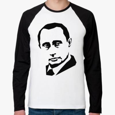 Футболка реглан с длинным рукавом В. В. Путин
