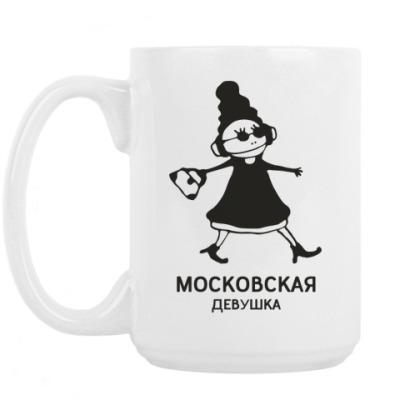 Кружка Московская девушка