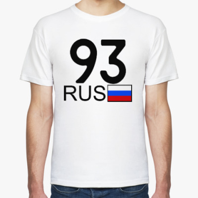 Футболка 93 RUS (A777AA)