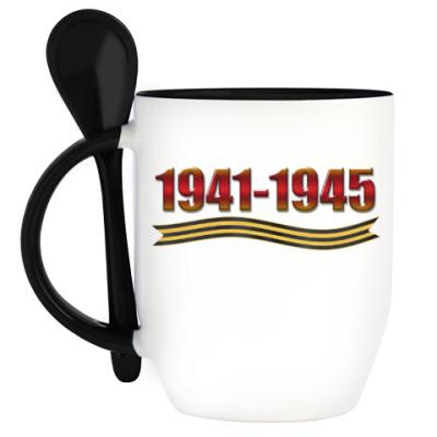 Кружка с ложкой 1941-1945