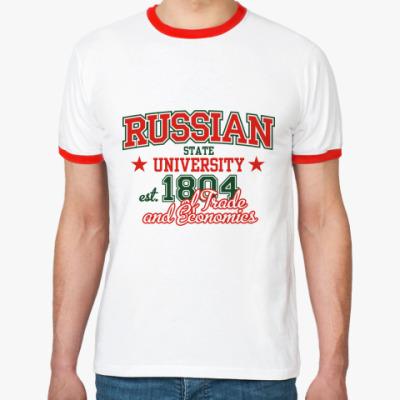 Футболка Ringer-T Студенческая РГТЭУ