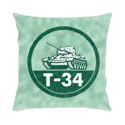 Подушка Танк Т-34