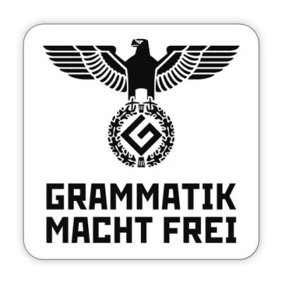 Костер (подставка под кружку) Grammatik macht frei