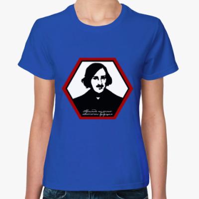 Женская футболка Николай Гоголь