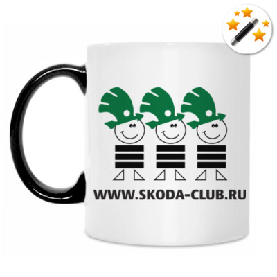 Кружка-хамелеон Кружка-хамелеон Skoda-Club