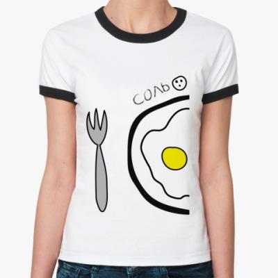 Женская футболка Ringer-T Соль