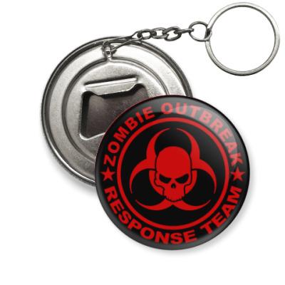 Брелок-открывашка Zombie outbreak response team