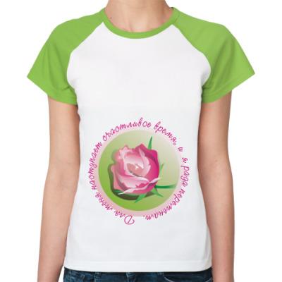 Женская футболка реглан Беременность-счастливое время!