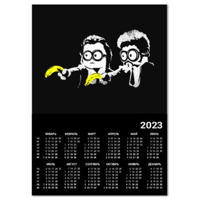 Календарь Pulp Minions