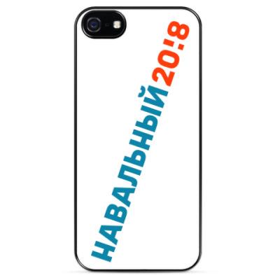 Чехол для iPhone Навальный 2018