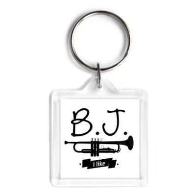"""Брелок """"B.J. I like"""""""