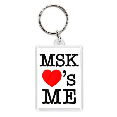 MSK Loves Me