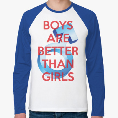 BOYS ARE BETTER THAN GIRLS