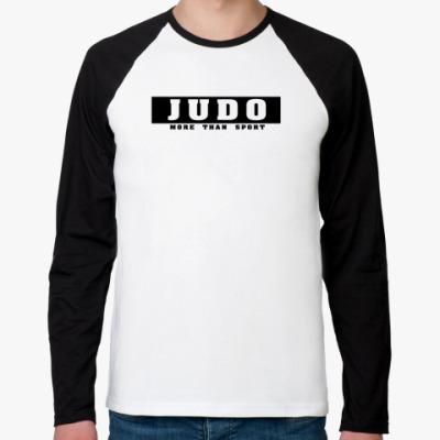 Футболка реглан с длинным рукавом Judo