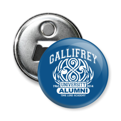 Магнит-открывашка Gallifrey University Alumni