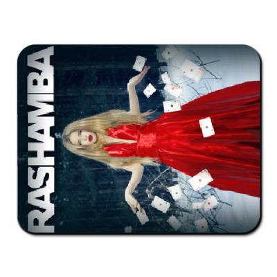 Коврик для мыши Rashamba Alive