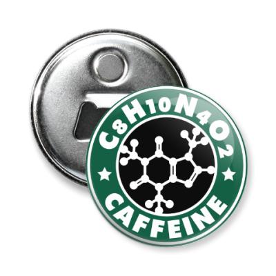 Магнит-открывашка Кофеин