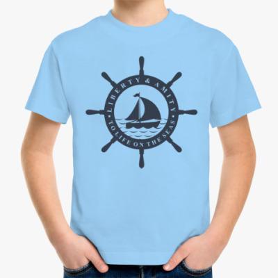Детская футболка Море, штурвал. Liberty and mit