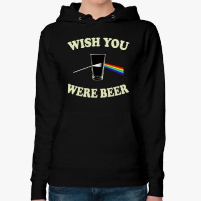 Женская толстовка худи Wish You Were Beer