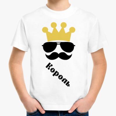 Детская футболка Король