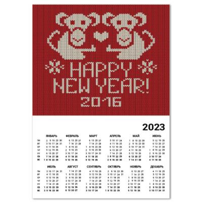 Календарь Год обезьяны 2016