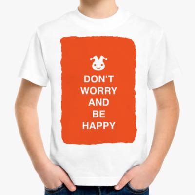Детская футболка Don't worry and be happy