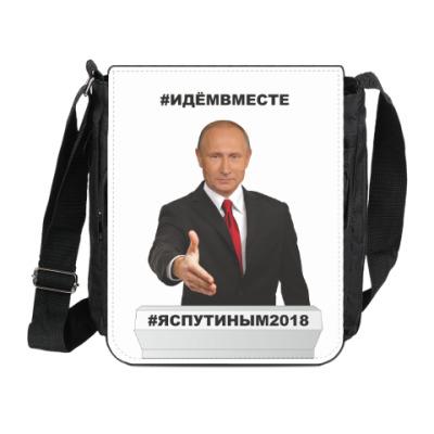 Сумка на плечо (мини-планшет) Путин В.В.