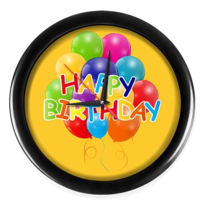 Настенные часы Happy Birthday
