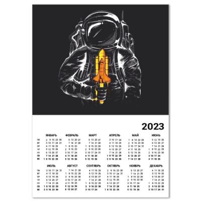 Календарь Космонавт с леденцом