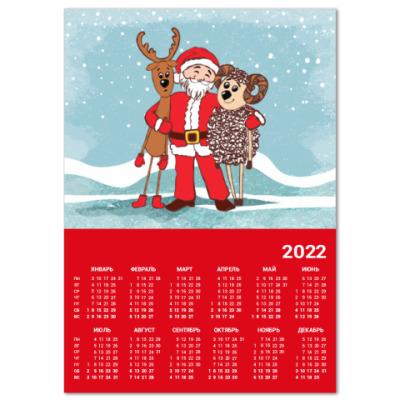 Календарь Дед Мороз, Олень и Овечка