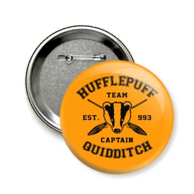 Значок 58мм Hufflepuff Quidditch