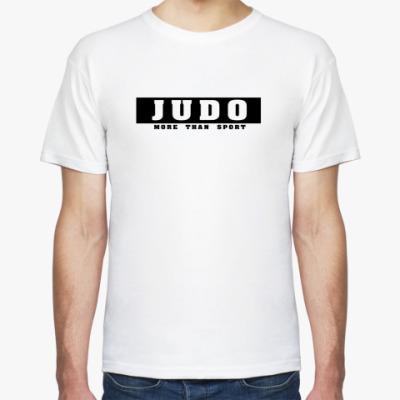 Футболка Judo(more than sport)