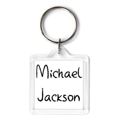 Майкл Джексон (двухсторон)